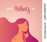 happy mothers day greeting card ... | Shutterstock .eps vector #1081368059