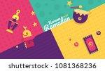 ramadan pattern background | Shutterstock .eps vector #1081368236