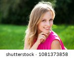 portrait close up of young... | Shutterstock . vector #1081373858