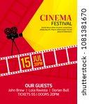 cinema festival poster template.... | Shutterstock .eps vector #1081381670