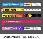 entrance bracelet at concert... | Shutterstock .eps vector #1081381673