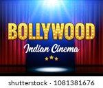 bollywood indian cinema film... | Shutterstock .eps vector #1081381676