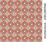 ikat geometric folklore... | Shutterstock .eps vector #1081384568