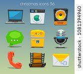 funny multimedia icons | Shutterstock .eps vector #1081394960