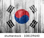 the south korea flag painted on ... | Shutterstock . vector #108139640