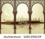 illustration of beautiful... | Shutterstock .eps vector #1081398239