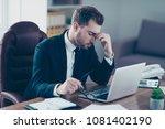 pressure people disease person... | Shutterstock . vector #1081402190