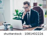 workplace attorney success... | Shutterstock . vector #1081402226