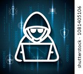 cyber security technology | Shutterstock .eps vector #1081405106
