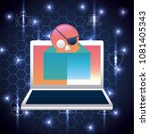 cyber security technology | Shutterstock .eps vector #1081405343