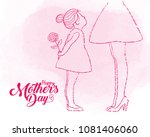 happy mother's day copy space.... | Shutterstock .eps vector #1081406060
