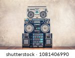 Retro Design Ghetto Blaster...