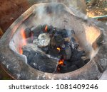 the brazier for grill and boil. ... | Shutterstock . vector #1081409246