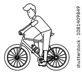 line man ride bicycle to... | Shutterstock .eps vector #1081409849