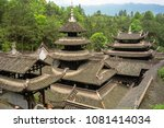 view of palace roofs in enshi... | Shutterstock . vector #1081414034