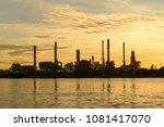 oil refinery plant industry.   Shutterstock . vector #1081417070