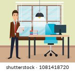 elegant businessman in the... | Shutterstock .eps vector #1081418720