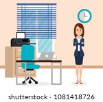 elegant businesswoman in the... | Shutterstock .eps vector #1081418726