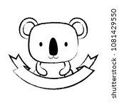 cute animals design | Shutterstock .eps vector #1081429550