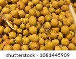 fruit wallpaper  pile of fruit   Shutterstock . vector #1081445909