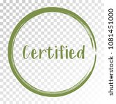 certified stamp products icon ... | Shutterstock .eps vector #1081451000