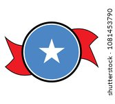 somalia flag in round button of ... | Shutterstock .eps vector #1081453790