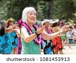 honolulu  hawaii  usa  01.may.... | Shutterstock . vector #1081453913