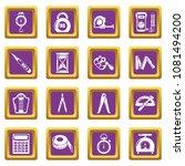 measure precision icons set... | Shutterstock .eps vector #1081494200