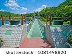 daejeon  south korea april 2018 ... | Shutterstock . vector #1081498820