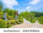 daejeon  south korea april 2018 ... | Shutterstock . vector #1081498826