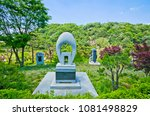daejeon  south korea april 2018 ... | Shutterstock . vector #1081498829