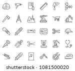 thin line icon set   abacus... | Shutterstock .eps vector #1081500020