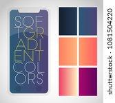 soft color background. modern...