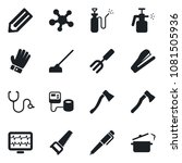 set of vector isolated black... | Shutterstock .eps vector #1081505936