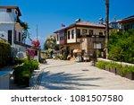 antalya  turkey   april 30 ... | Shutterstock . vector #1081507580