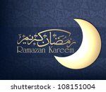 arabic islamic text ramadan... | Shutterstock .eps vector #108151004