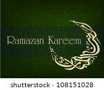 Arabic Islamic calligraphy of text Ramadan Kareem or Ramazan Kareem. EPS 10.
