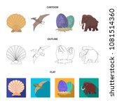 prehistoric shell  dinosaur... | Shutterstock .eps vector #1081514360