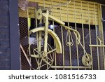 old bicycles decorating the... | Shutterstock . vector #1081516733