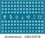 Christmas Themes  Snowflakes...