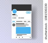 mobile interface twitter  ... | Shutterstock .eps vector #1081530230