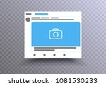 photo frame post in a social... | Shutterstock .eps vector #1081530233