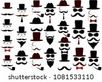 set of man mustache hat vector | Shutterstock .eps vector #1081533110