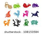 chinese 12 animal