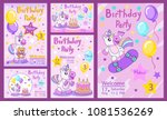 set children birthday party... | Shutterstock .eps vector #1081536269