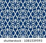 floral pattern. vintage... | Shutterstock .eps vector #1081539593