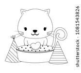 happy birthday design | Shutterstock .eps vector #1081543826