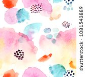 watercolor seamless pattern dot ... | Shutterstock . vector #1081543889