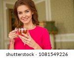 beautiful lady woman in casual... | Shutterstock . vector #1081549226