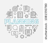 planning vector concept round... | Shutterstock .eps vector #1081550780